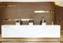 Lobby Ashley Hotel