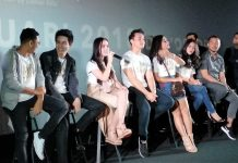 Press Screening Meet Me After Sunset