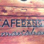 cafedanagan