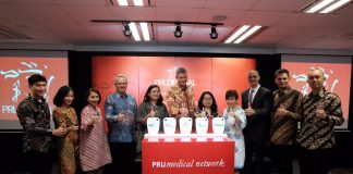 Prudential luncurkan prumedical network 2